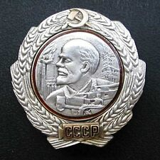 USSR Soviet Union Russian Collection Order of Lenin 1930-34
