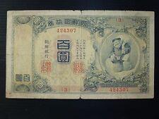 Korea Lot P-16A 1911-1914 100 Yen Fine Bank of Chosen Banknote
