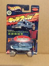 Bandai Hot Whells Charawheels Spectrum Pursuit Vehicle RARE