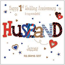 Personalised Wedding Anniversary Card Husband Wife