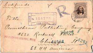 Costa Rica Postal History: LOT #1 1905 REG 25c SAN JOSE - CHICAGO $$$