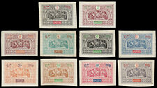 Obock Scott 46-52, 54, 56-57 (1894) Mint H VF, CV $95.25