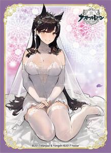 Atago Azur Lane Anime Card Sleeves *NEW* 80ct