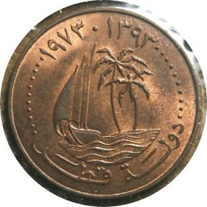elf Qatar 10 Dirhams AH 1393  AD 1973  Ship Palm Tree