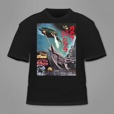 Cool  ''Gamera vs Zigas'' T-shirt !