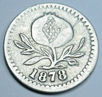 Colombia Bogota 1878 2 1/2 Centavos Antique Colombian Silver 2.5 Cent Coin