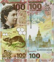 Russia 100 rubles 2020 Sofya Kovalevskaya Souvenir commemorative banknote UNC