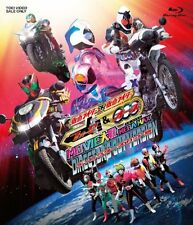KAMEN RIDER X KAMEN RIDER FOURZE & OOO DIRECTOR'S CUT EDITION-JAPAN Blu-ray P28