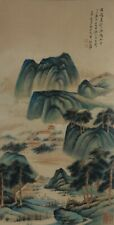 Excellent Chinese Scroll Painting  By Zhang Daqian P883 张大千