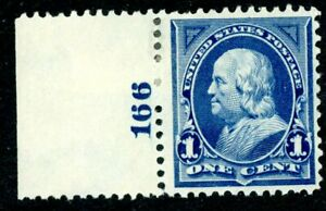 USA 264 MINT OG PLATE SINGLE #166  FRESH COLOR
