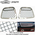 Fits Chevy 2007-14 Tahoeavalanchesuburban Bumper Stainless Mesh Grille Insert