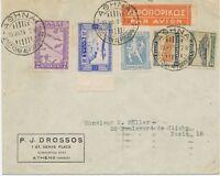 """GRIECHENLAND 1934, int. selt. früher Flugpostbrief """"Athen – Paris"""", R!"""