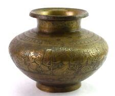 Hindu God Vishnu Dashavatar Figure Water Pot Indian Old Worship Pot. G56-78 US