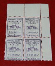 SPANISH CIVIL WAR 1937-39 (Huelva city Economic Kitchens) Local stamps block x 4