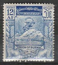1949 BURMA 12.1/2A UPU  DEFINITIVE SG 118 U/MINT