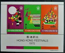 HONG KONG 1975 FESTIVAL MS SG MS334 / SC 308a MH OG VERY FINE