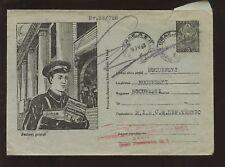 Rumania 1956 Ilustrado cartero Papelería Envolvente