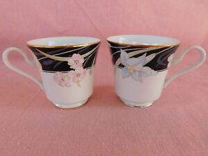 Mikasa Charisma Black (2) CUPs SET OF TWO - have more items to set
