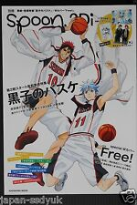 JAPAN Bessatsu Spoon vol.42 2Di (Kuroko's Basketball Free!) with Posters & File