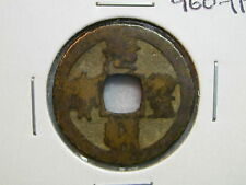 CN5: CHINA, CASH COIN, 960-1126, 23 MM OD