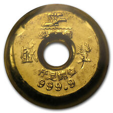 1/2 Tael Gold Round - Chinese Gold Button (.6029 oz) - SKU#70689