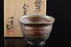 #213: Japanese Bizen-ware Youhen pattern Guinomi Sakazuki SAKE CUP, w/signed box