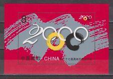 China Chine 3177 blok sheet B 95 MNH PF 2000