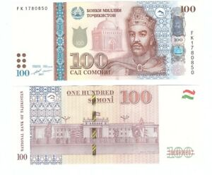 Tajikistan --- 100 Somoni 2017 UNC P. 27b Lemberg-Zp