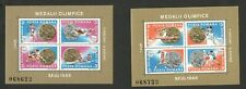 ROMANIA - MNH** TWO BLOCK'S -SPORT- OLYMPICS MEDALS , SEOUL 1988.