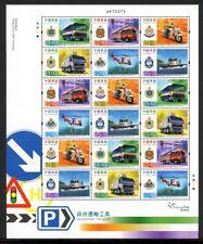 HongKong-China ZD-Bogen MiNr. 1372-77 postfrisch MNH Kraftfahrzeuge (GF15581