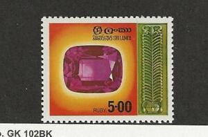 Sri Lanka, Postage Stamp, #510 Mint NH, 1975 Gem Ruby, JFZ