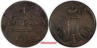 RUSSIA Paul I Copper 1797 EM 1 Kopek Ekaterinburg Mint Mintage-523,300 C# 94.2