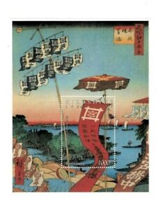Tanzania 1997 - Hiroshige Painting - Souvenir Sheet - MNH