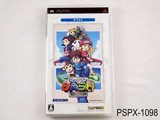 Rockman Dash 1 Best PSP Japanese Import Mega Man Legends Region Free US Seller