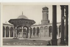 Egypt, Cairo, The Courtyard of The Mosque Mohamed Ali RP Postcard, B201