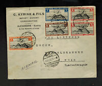 1936 ALexandria Egypt Airmail Cover to Prague Czechoslovakia