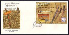 1995 Malaysia Traditional Malay Weapon Mini-Sheet FDC (KL) minor toned Best Buy