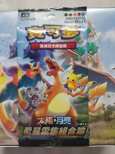 Chinese Pokemon AC1A Stars Collection (Hidden Fates) Booster Pack Charizard Art