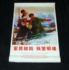 Original Chinese Propaganda Poster Iron Bastion 770mm x 530mm Free Shipping