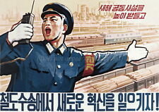 North KOREA Anti-American Propaganda Poster Print A3 + #D059