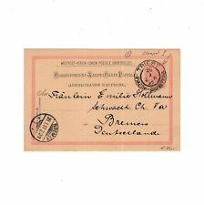 AK Ansichtskarte / Postkarte - Triest 1897