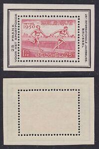 Belgium 1951 MNH Souvenir sheet Cob# PR.118 - Heysel 1950 - Superb.........X2172