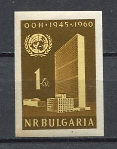 33449) BULGARIA 1961 MNH** UNO - ONU 1v Scott #1129