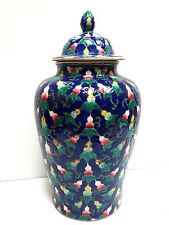 Chinese Porcelain Hand Painted Jar, Signed