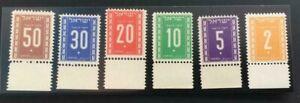 israel stamps 1949 Postage Due tab  very nice M.n.h