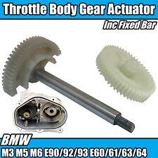 GEAR REPAIR KIT THROTTLE BODY ACTUATOR WITH ROD BMW E90 E92 E93 E60 E63 E64