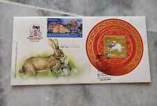 2011 India Indiplex Expo Malaysia Rabbit Year perforated Ms Fdc with India stamp