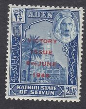 Aden 1946 Victory - 2 and 1/2A Blue - SG13 - Mint Hinged (E34F)