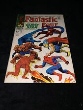 Fantastic Four# 73 Key Classic Cover Art By Jack Kirby April 1968 Reserve!