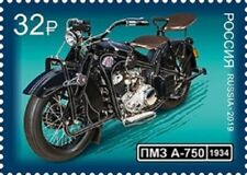 Russian Stamps - History of Soviet domestic motorcycle PMZ A-750 ПМЗ А-750 Марка